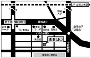 Biblio-access-map