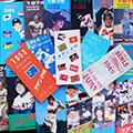 スポーツ古書といえばビブリオ【店舗案内】